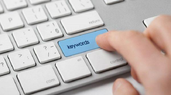 Keywords - Cómo elegirlas